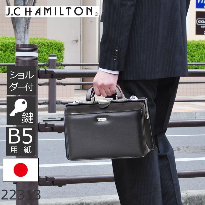 ミニダレスバッグ B5 メンズ ショルダー 国産 豊岡鞄 合皮 ブラック J.C HAMILTON 22313