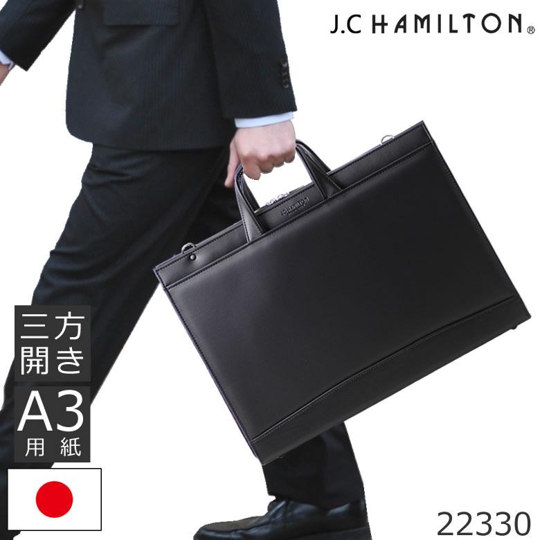 J.C HAMILTON ジェイシーハミルトン ビジネスバッグ ブリーフケース メンズ a3 軽量 薄型 おしゃれ ショルダーベルト 多機能 トート ブランド 日本製 就活 自立 2way リクルートバッグ 豊岡鞄 合皮 22330