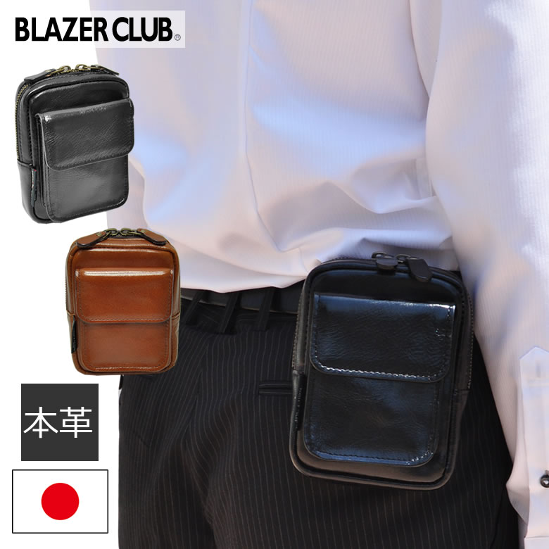 Belt pouch men s waist pouch leather leather leather mobile phone mobile  brand belt accessory ranking toyooka Japan-made waist bag mens-(bag    satchel ...