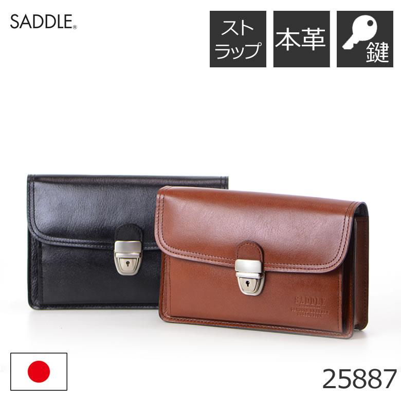 セカンドバッグ メンズ 本革 ブランド メンズ 小さめ 持ち手 50代 日本製 SADDLE 25887 メンズ・父の日・新生活
