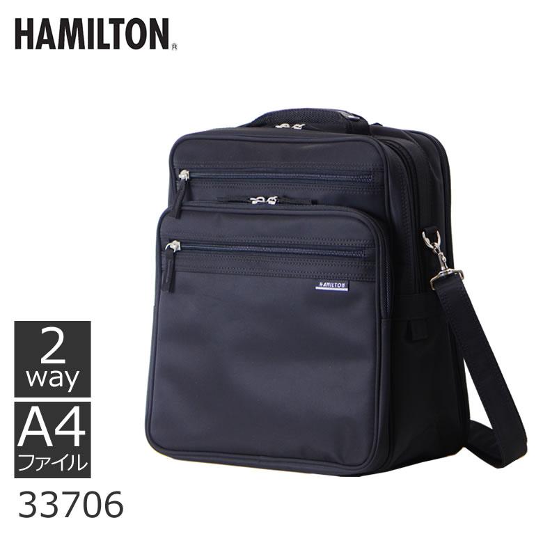 HAMILTON ビジネス ショルダーバッグ メンズ 斜めがけ ブランド 2way 出張 軽量 A4 1泊 ナイロン 33706