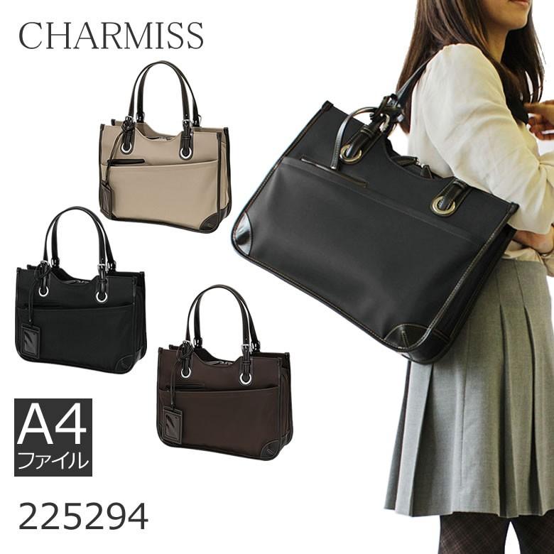 Business Bag Women S Por Commuter Work A4 Nylon Shoulder Charmiss Lyla Charms Laila Back Road