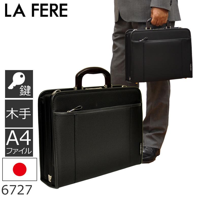 日本製 LA FERE OPS 軽量 ダレスバッグ ビジネス 木手ハンドル A4ファイル アオキ 【ビジネスバッグ】 ビジネスバック メンズ 鞄 革 ナイロン メンズ◇