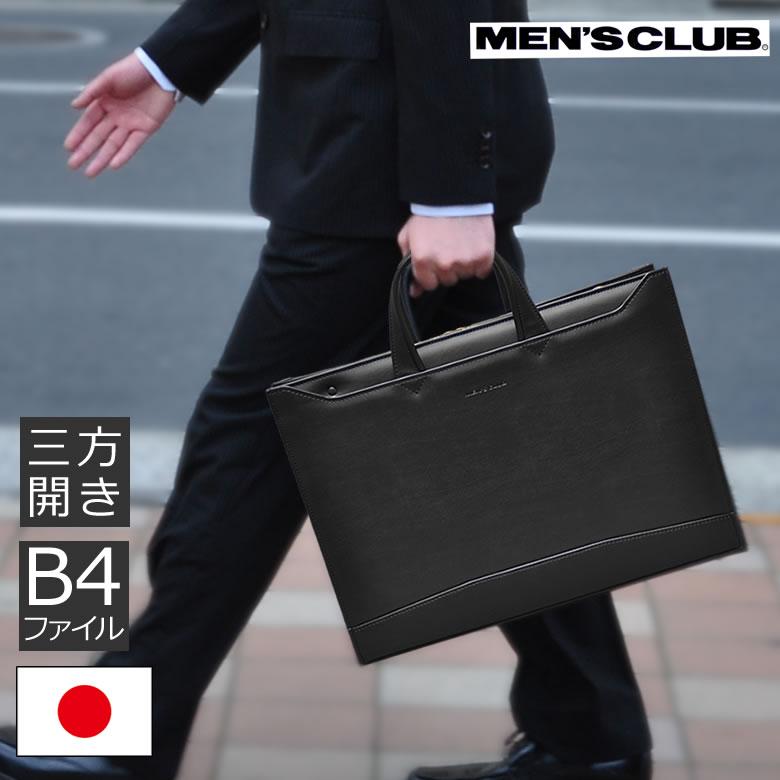 【ビジネスバッグ】 メンズ 軽量 B4 ブランド 人気 ナイロン ランキング ビジネスバック 【ブリーフケース】 メンズ◇(バッグ/おしゃれ/男性/カバン/バック/通販/)
