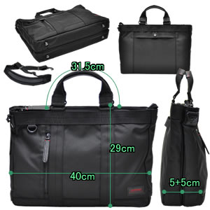 Neo pro bag business men who care ranking lightweight travel brand nylon business back Briefcase commuter ipad iPad mens-(bag / employment activities / bag / on life / back / store / Rakuten)