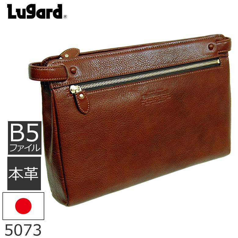 青木鞄 Lugard NEVADA セカンドバッグ メンズ 本革 ブラウン B5 日本製 5073 敬老の日 おじいちゃん ギフト プレゼント