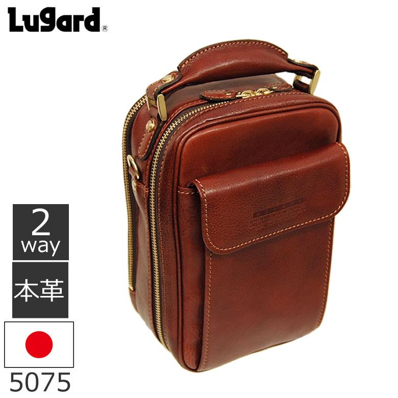 Lurgard Nevada 牛革 ショルダーバッグ 2way 日本製 メンズ5075 敬老の日 ギフト プレゼント