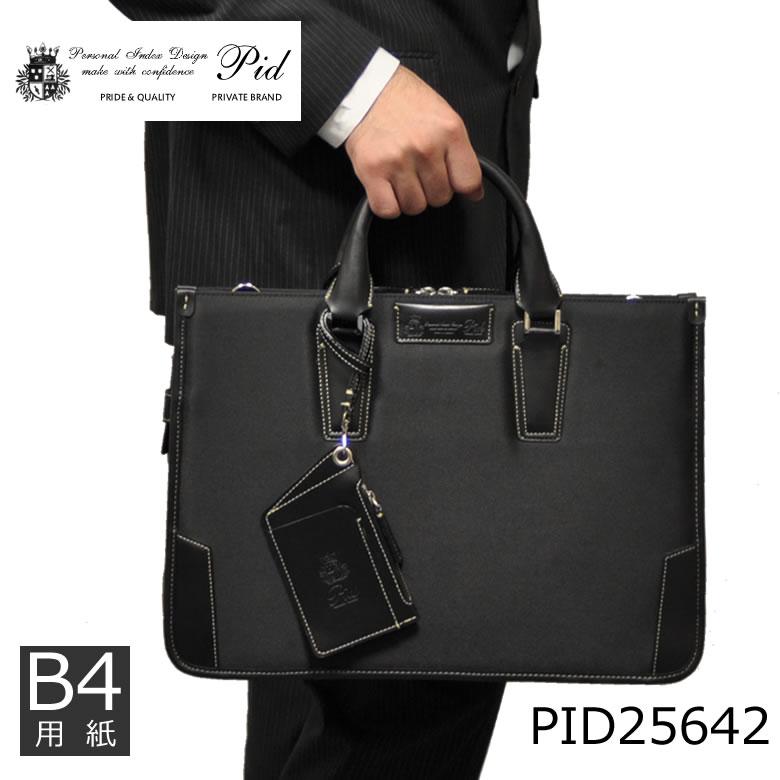 p.i.d pid ビジネスバッグ ブリーフケース ショルダーバッグ 軽量 出張 ブランド ビジネスバック 人気 ブランド 男性ビジネス 仕事 バッグ通販 鞄 カバン かばん b4 メンズ・父の日・新生活 (通販/)