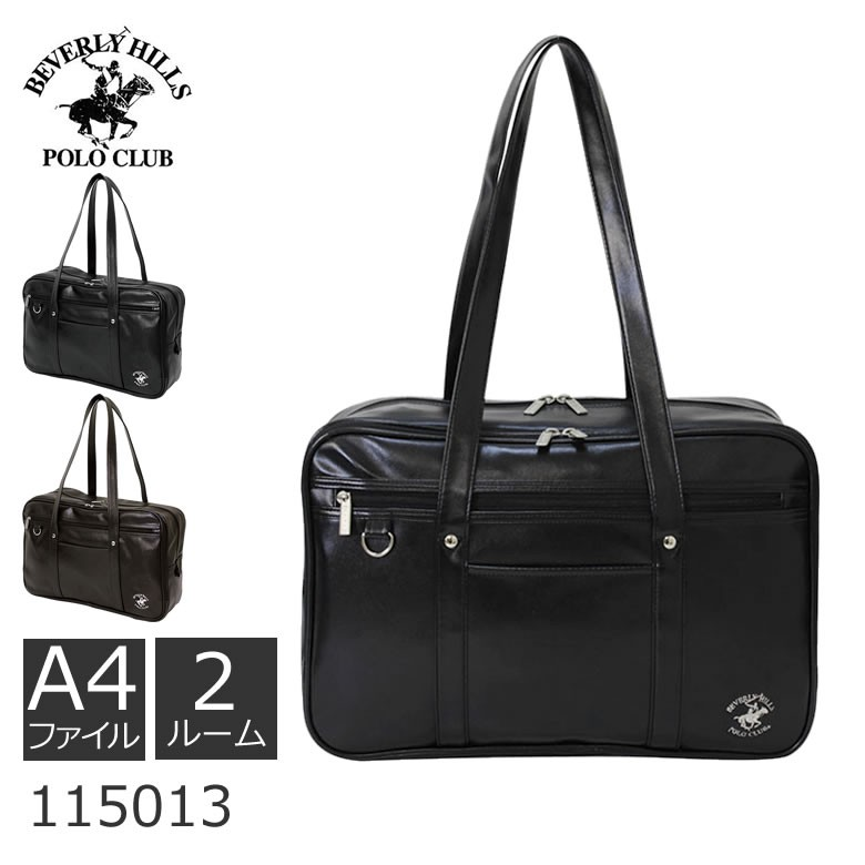 School Bag With Skin Men Women S Scuba Por Brand Beverly Hills Polo Club