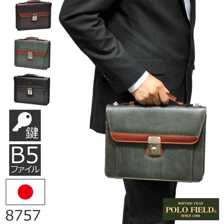 ビジネスバッグ ビジネスバック メンズ ブリーフケース 軽量 合皮 b5 ミニ ショルダーバッグ かぶせ付き 書類入れ 書類ケース 鍵付き 仕事かばん カバン 鞄 男性 紳士 ブランド メンズ・父の日・新生活