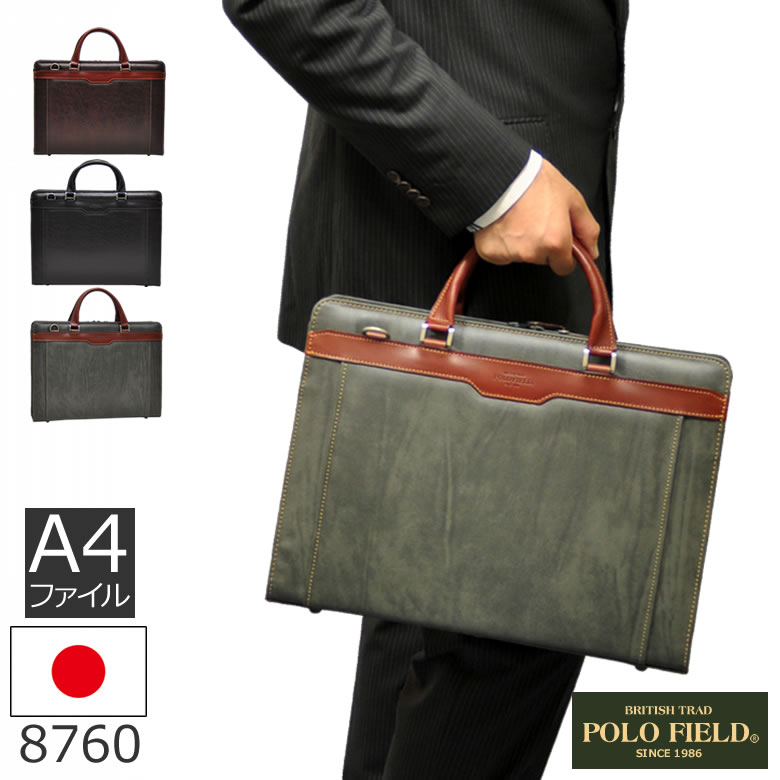 0cb2cd6652 Business bag business back mens Briefcase light-weight leather leather a4  documents put documents case shoulder work bag bag bag man men men s brand  ...