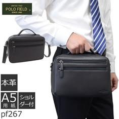POLO FIELD ショルダーバッグ メンズ 斜めがけ 2way 本革 ブラック PF267 ギフト プレゼント メンズ・父の日・新生活
