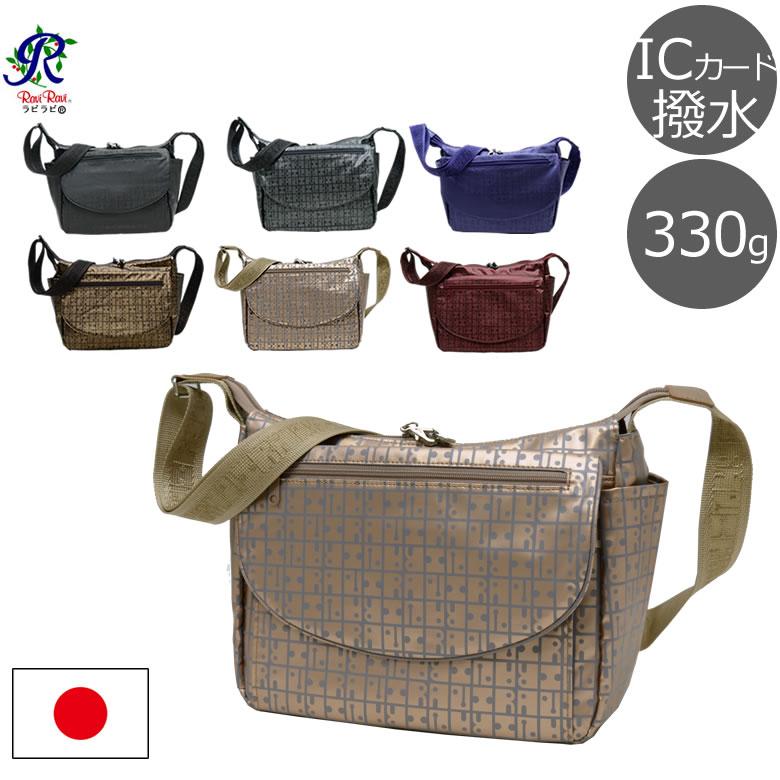 Yamato屋包 yamato屋包 yamato屋袋輕量在日本 rabirabi 女士-