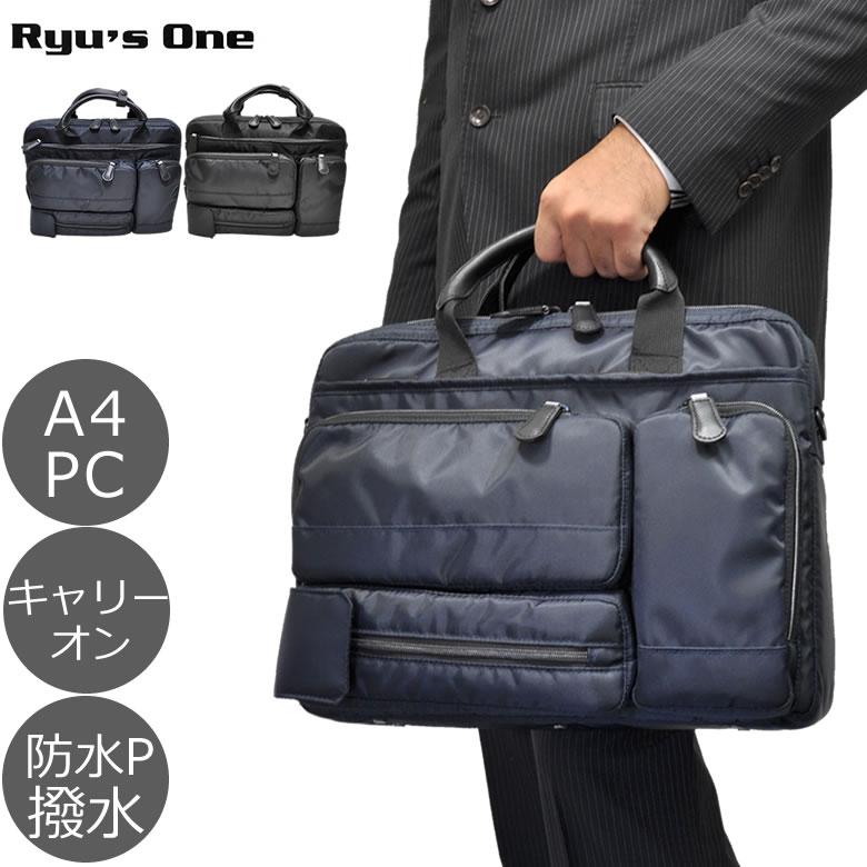 ビジネスバッグ 通勤 ビジネス ブリーフケース 軽量 出張 タブレット PC Ryu's One リューズワン AD ビジネスバック 出張バッグ ショルダーバッグ タブレット収納 バッグ 通販 仕事 男性 メンズ◇バレンタイン