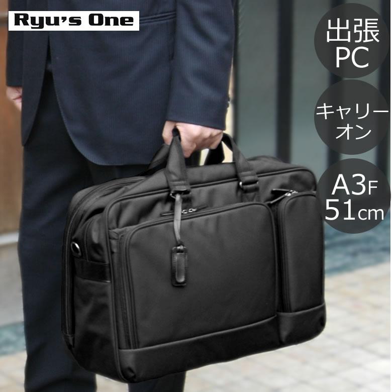 Ryu'sOne ビジネスバッグ 大容量 出張 メンズ 2way A3 3泊 ナイロン 102543 【店頭受取対応商品】
