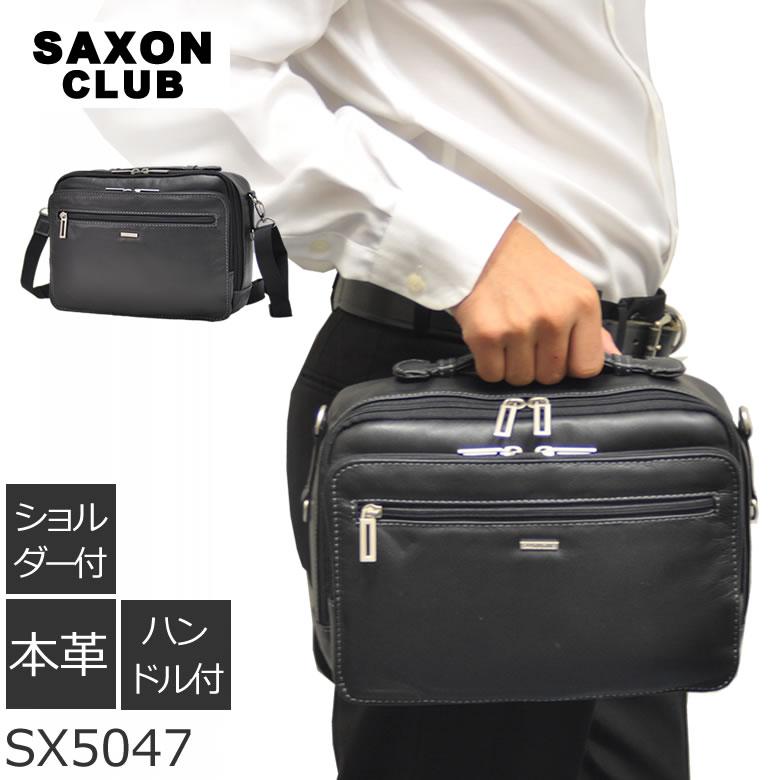 SAXON CLUB 2way ショルダーバッグ メンズ 斜めがけ 横型 ブラック SX5047 【店頭受取対応商品】 ギフト プレゼント メンズ・父の日・新生活