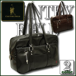 School bag brand country field Country Field back school if skin color black made in Japan with a key men's entrance celebration school satchel bag high school men and women-