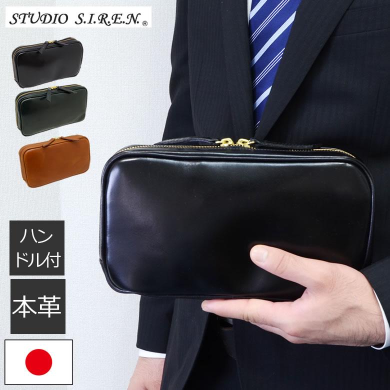 豊岡 かばん セカンドバッグ メンズ 本革 日本製 軽量 フォーマル ブラック ブラウン カーキ ST25862 ギフト プレゼント メンズ・父の日・新生活