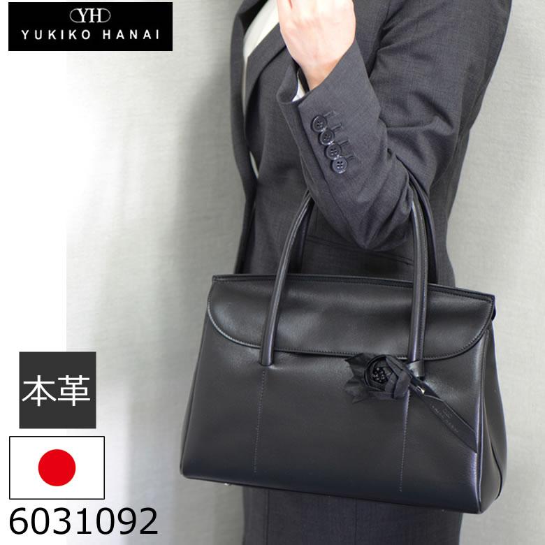 f05338cfa7bb 楽天市場】YUKIKO HANAI フォーマルバッグ 大きめ 黒 弔事 卒業式 入学式 ...
