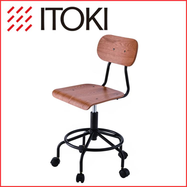 【送料無料】【即納可】2019年度イトーキ回転チェアKS81-0VB シンプルでモダンなデザインの木製回転チェアウッドフォーク中学高校生に人気