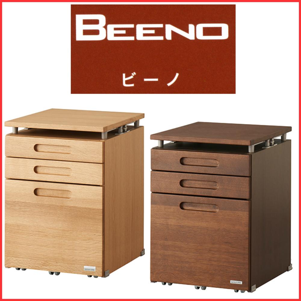 【送料無料】BEENO ビーノ コイズミ学習机リフティングワゴン BDW-064NS BDW-164WT