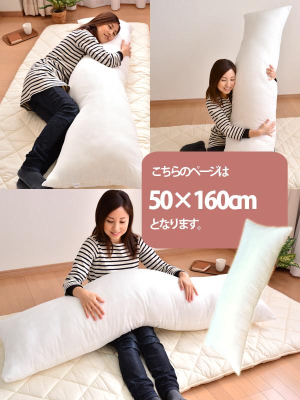 [没有封面是唯一物质] 的枕头超大裸体 dakimakura 50 × 160 厘米 532P26Feb16 fs-04 通用汽车