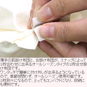 Wash all-season comforter double Invista company Dacron (R) クォロフィル (R) Aqua cotton use 10P13oct13_b fs3gm