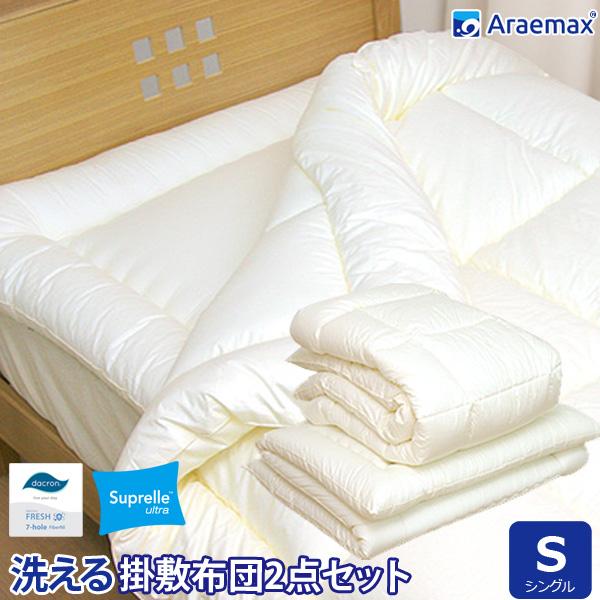 Futon Factory Sakai Quarofil Quilt And Hollofil Mattress Sofa Bed