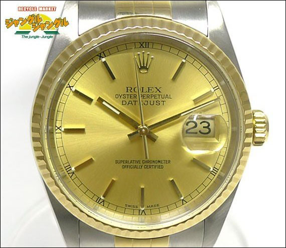ROLEX デイトジャスト Ref 16233 Y番 SS/K18YG コンビ シャンパンゴールド文字盤 メンズ腕時計【中古】