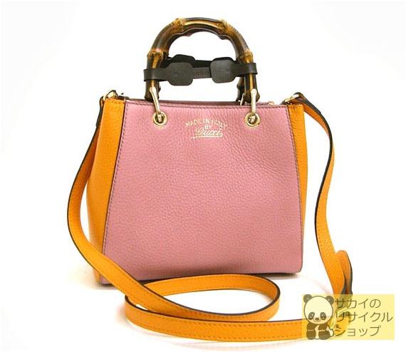 GUCCI バンブー2WAYハンドバッグ バイカラー(ピンク×オレンジ)レザー バンブーハンドル【中古】
