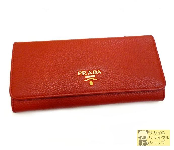 PRADA 二つ折り長財布 カーフレザー ROSSO(レッド)×ゴールド金具【中古】