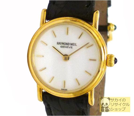 RAYMOND WEIL レイモンド ウィル レディース腕時計 K18YG(750)×レザー クオーツ ホワイト(白)文字盤【中古】