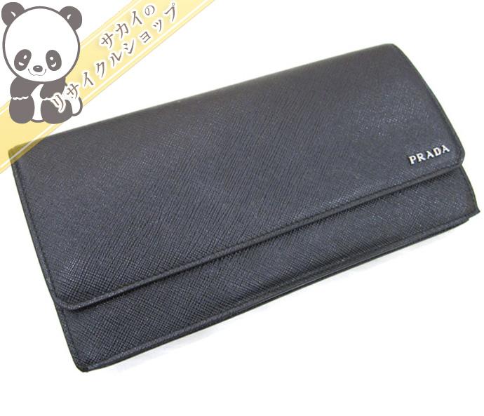 PRADA 二つ折り長財布 サフィアーノ(レザー)ブラック 脱着ポーチ付き 2MD340 【送料無料】【中古】
