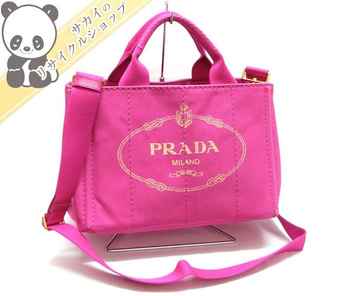 PRADA プラダ 2WAYショルダーバッグ カナパトート ピンク キャンバス B2439G 【送料無料】