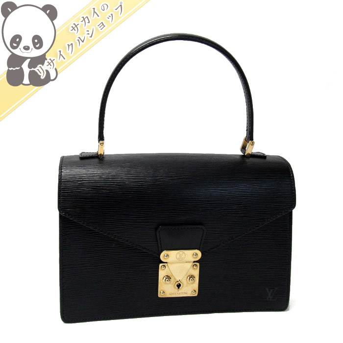 LOUIS VUITTON ルイヴィトン コンコルド エピ ハンドバッグ M52132 【送料無料】