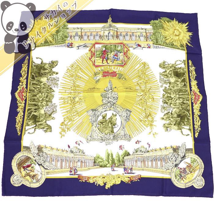 【中古】【美品】HERMES スカーフ カレ SANSSOUCY/サンスーシ宮殿 シルク100%
