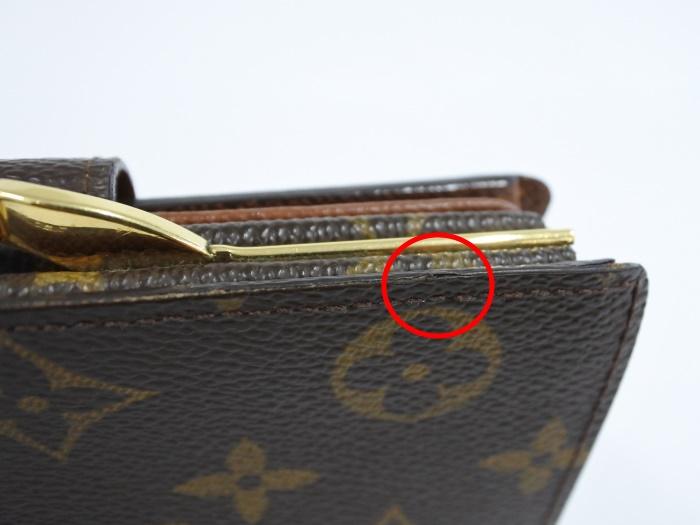 cc12321d430b LOUIS VUITTON ルイヴィトン 二つ折り財布 ポルトフォイユ・ヴィエノワ モノグラム M61674 【z80508*hmn】 がま口財布 -レディース財布