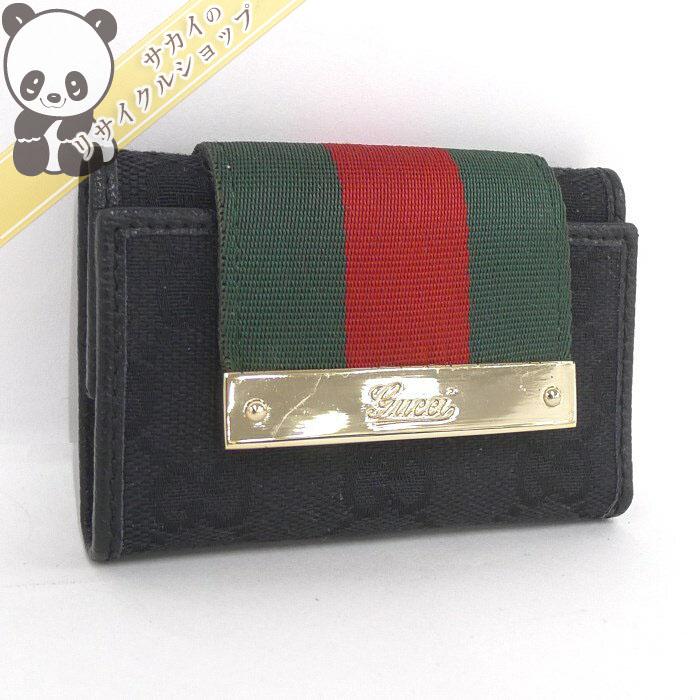 【中古】 グッチ 6連キーケース シェリーライン ブラック 181673