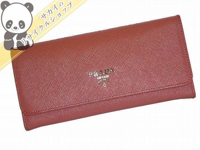 【中古】【美品】PRADA 二つ折り長財布 サフィアーノレザー ピンク 1MH132