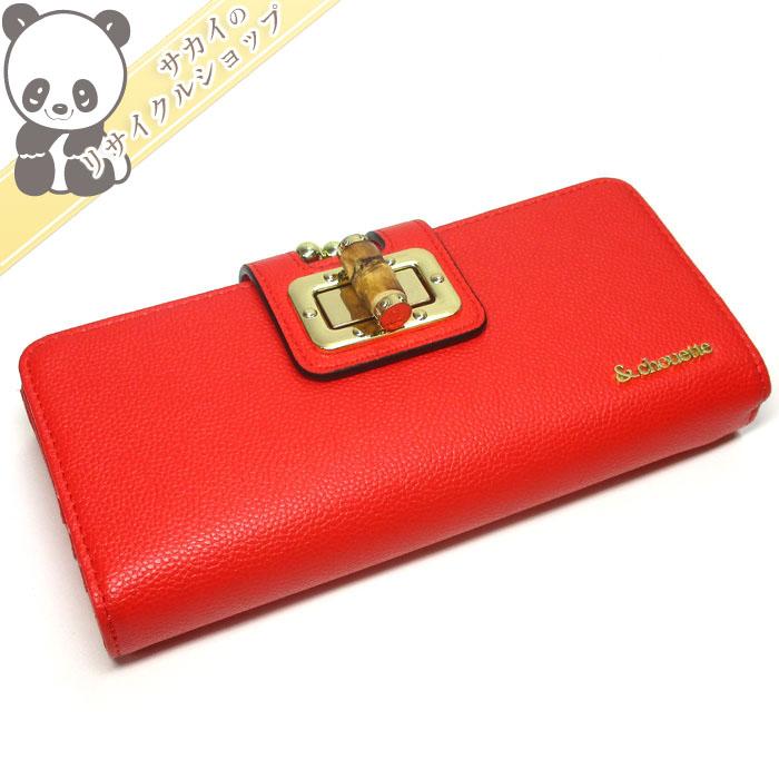 【中古】サマンサ&シュエット 二つ折り長財布 がま口 レザー バンブー ターンロック レッド/ゴールド金具