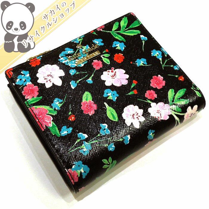 【中古】ケイトスペード 二つ折り財布 フラワー ブラック/花柄 レザー