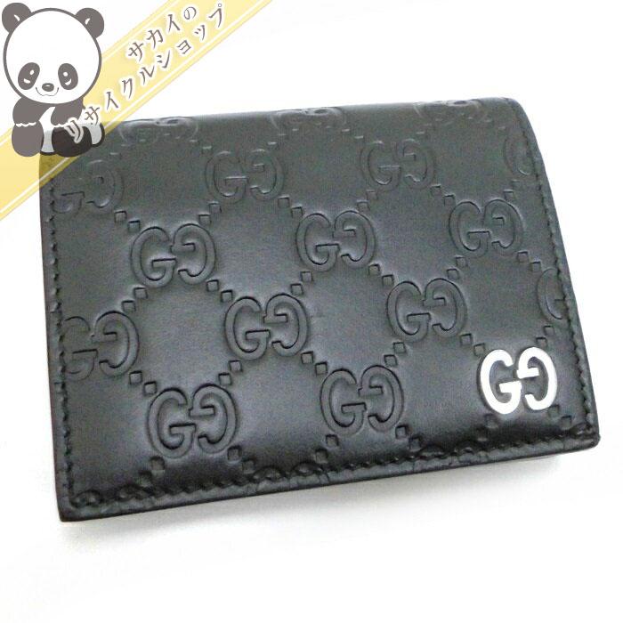 【中古】【新品同様】GUCCI GUCCIシマ 二つ折り財布 GG型押しレザー ブラック/シルバー金具 522869