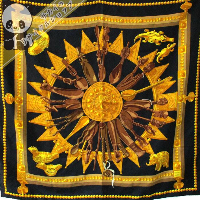 【中古】エルメス カレ90 大判スカーフ CUILLERS D'AFRIQUE/アフリカのスプーン ブラック/ゴールド
