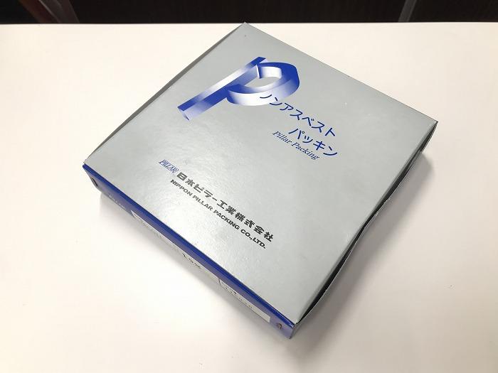 【中古】日本ピラー工業株式会社 6501L 19m/m[jggZ]