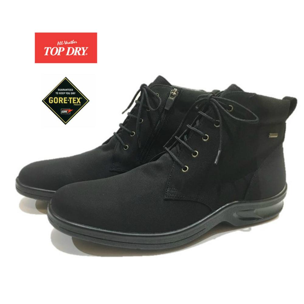 アサヒ トップドライ (TOP DRY) メンズ 防水 ブーツ 幅広4E ゴアテックス TDY3836(AF38369) ブラックPB