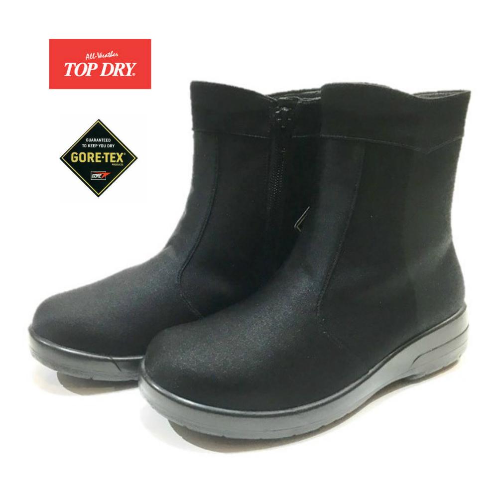 アサヒ トップドライ (TOP DRY) レディース 防水 ブーツ 幅広3E ゴアテックス TDY3492 (AF34929) ブラックPB