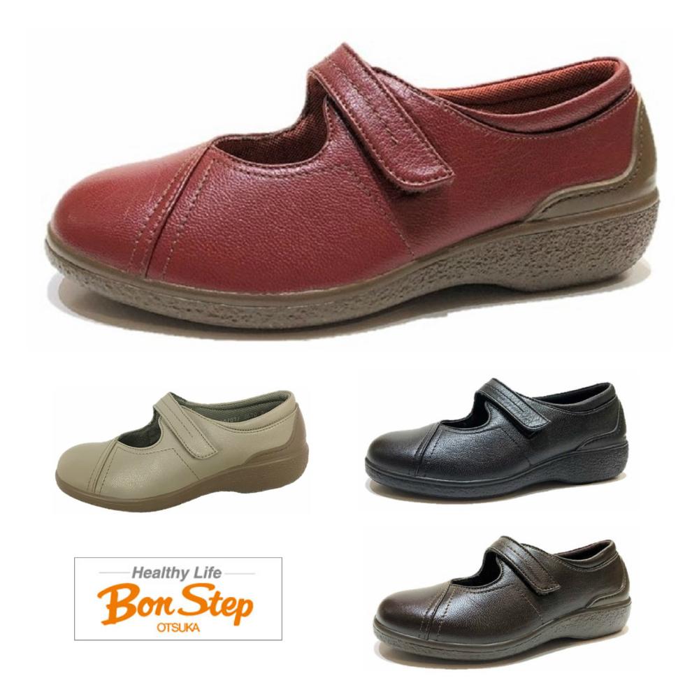 ボンステップ(Bon Step) レディース 靴 タウン シューズ 品番5670 幅3E マジックベルト 色クロ・チョコレート・レッド・ベージュ日本製 大塚製靴 撥水加工革 外反母趾対応シューズ