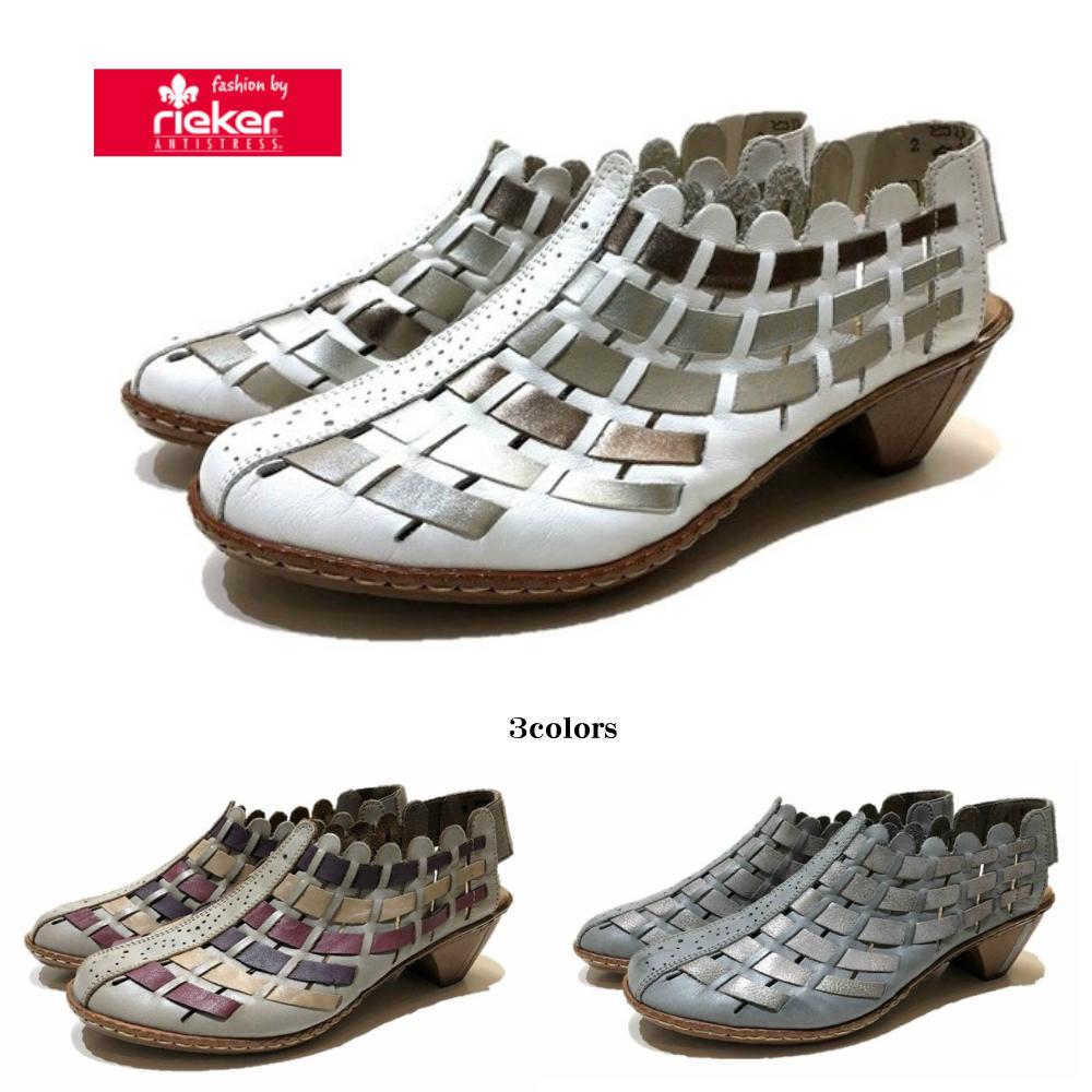 リーカー 【rieker】 レディース 靴 サンダル バックバンド / 品番46778/ ベージュコンビ・ブルーグレー・ホワイトコンビ / スリッポン / 軽量 / 幅3E