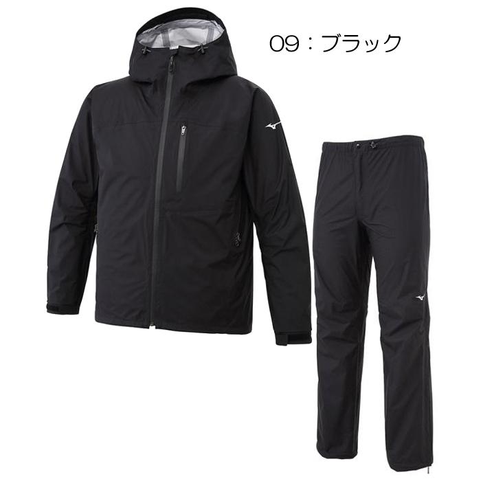 現品特価(I)ミズノ A2JG7005・ベルグテックTHレインスーツMen'sブラックコレクション【51%OFF】