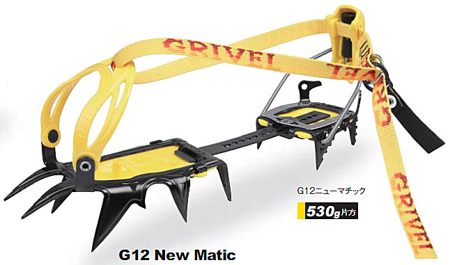 ●グリベル・アイゼン G12ニューマチック(アコーデオン無しモデル)(GV-RA074A02)